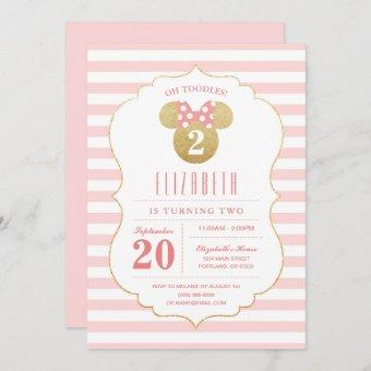 Minnie Mouse | Gold & Pink Striped Birthday Invitation